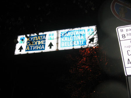 street sign, Athens, Skopje, Belgrade etc.